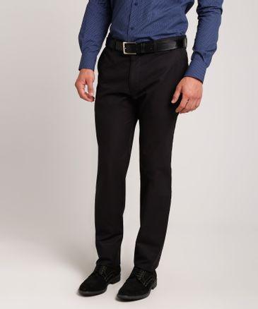 4a916d9bfe Pantalones para Hombre - Pantalones Chinos y más